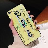 优品 iPhone6splus手机壳全包软边硅胶硬壳炫光玻璃壳男女款新潮保护套 适用于苹果6plus