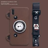 可爱卡通iPhone6s/7/plus手机壳苹果xs mx硅胶保护壳xr挂绳软壳6
