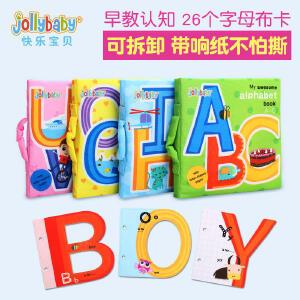 澳洲jollybaby快乐宝贝0-3岁认知字母卡6-12月婴儿早教布书撕不烂