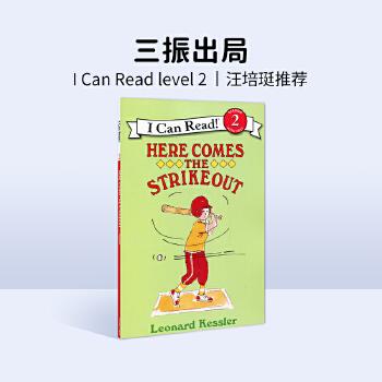 英文原版 Here Comes the Strikeout! 三振出局![4-8岁] I Can Read,Level ...