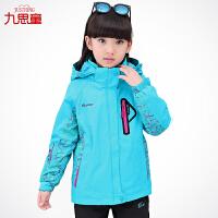 女童冲锋衣秋冬款外套保暖套装三合一登山服
