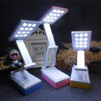 迷你折叠小台灯叮当夜灯便携学生宿舍学习充电led卧室床头灯