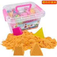 ?5斤太空玩具沙子套装儿童魔力男女孩粘土橡皮泥收纳箱装礼物?