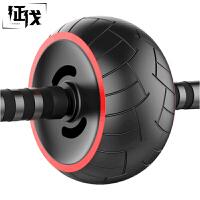 征伐 推轮 多功能防滑马甲线锻炼静音型女腹肌轮家用健身器材自动回弹男巨轮单轮收腹健腹轮 黑色