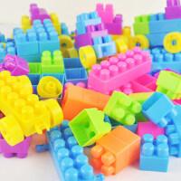 儿童3-6周岁玩具拼插积木批发大号颗粒塑料拼搭积木早教益智拼装