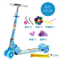 儿童快速折叠滑板车2-7岁踏板车闪光轮可调节升高加宽减震滑滑车