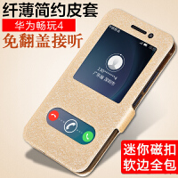 华为荣耀畅玩4手机壳c8817d保护套g621-tl00m硅胶e外壳g620s