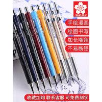 日本进口樱花牌自动铅笔0.3/0.5/0.7/0.9mm小学生文具漫画手绘设计绘图美术绘画素描画画专用低重心写不断芯