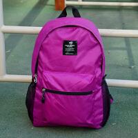 户外旅游超轻超薄可折叠皮肤包便携防水旅行男女学生书包双肩背包