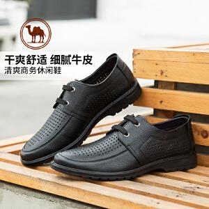骆驼牌男鞋 春季新款舒适透气休闲鞋男士系带真皮低帮休闲皮鞋子
