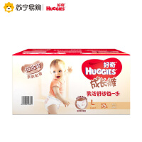 【苏宁红孩子】好奇Huggies铂金装成长裤箱装大号L76片男女宝宝尿不湿