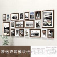 家居生活用品美式照片墙装饰相框墙客厅创意个性相框挂墙上组合套装相片墙