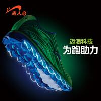 贵人鸟男鞋跑鞋 新款运动鞋减震运动跑步鞋时尚休闲旅游鞋