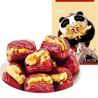 【新疆特产】枣夹核桃150gX2美味   枣加核桃 1+1=3熊猫果缘,枣想核你 在一起