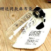 新款玻璃杯创意新品韩国玻璃水杯水瓶签名马克杯永康