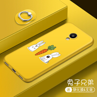 魅族mx6手机壳女款MX6保护套全包防摔硅胶软壳卡通个性创意潮男
