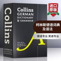 柯林斯德语词典及语法 英文原版 Collins German Dictionary and Grammar 德英双语词典