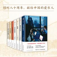 正版 岩波新书精选 7册套装 日本文化 蒋方舟 过劳时代 格差社会 京都 日本的诞生 日本的汉字