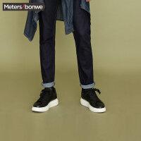 【2件2.5到手价:45】美特斯邦威男鞋小白鞋新款情侣鞋休闲运动板鞋同款S