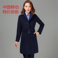 中国移动工作服女冬款毛呢大衣营业厅加厚羊毛妮子制服工装制服冬