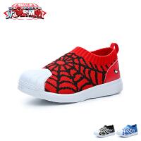 迪士尼Disney童鞋2018新款儿童运动鞋帅气蜘蛛侠袜子鞋贝壳头男童休闲鞋 (5-10岁可选)  DS2770