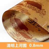 金色印花隔热桌垫塑料pvc餐桌布古典软玻璃桌布防水防烫防油免洗