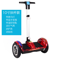 A8电动平衡车带扶杆双轮智能带跑马灯10寸两轮儿童思维车 36V