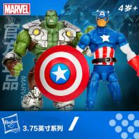 美国队长 钢铁侠模型3.75英寸系列玩具公仔 儿童礼物