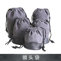 单反相机镜头袋/筒/包/套/桶加厚保护内胆包收纳通用佳能尼康 S号 (LP)