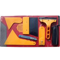 汽车贴膜工具太阳膜专用刮板全套装软铁大小牛筋橡胶刮版