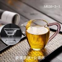玻璃公道杯加厚大号茶漏套装功夫茶具配件耐热茶海分茶器