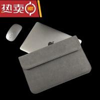 华为笔记本d电脑pro内胆13.3包12保护13套14女15.6寸SN638