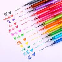 文正彩色中性笔 签字笔 多色颜色笔钻石笔少女心学生用文具勾线笔手账笔水性笔套装彩笔 记笔记的彩色笔水笔