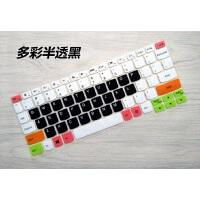 Lenovo联想ideapad MIIX700-12ISK 12寸平板电脑键盘膜笔记本贴膜 多彩