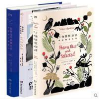 辛波斯卡作品全3册 我曾这样寂寞生活精装+给所有昨日的诗+万物静默如谜 诺贝尔文学奖获奖作品 外国诗歌文学书籍我们生活