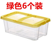 加厚鞋盒透明塑料鞋盒 可堆垛鞋子收纳盒 组合鞋柜带盖6个装 35.2x20.5x12.3cm