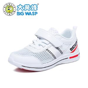 大黄蜂童鞋女 儿童白色运动鞋春季新品2018新款网面透气女童跑步鞋中大童3-12岁