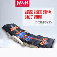 多功能按摩床垫颈部肩部腰部腿部按摩坐垫 按摩仪按摩靠垫