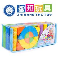 智邦eva积木类泡沫积木儿童益智玩具幼儿园3岁以上中号011