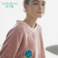 欧卡蔻冬季睡衣女士可爱粉色珊瑚绒套装法兰绒冬家居服套装可外穿