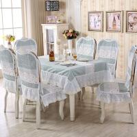 中式餐桌椅垫套装色简约式桌布椅子垫坐垫子靠背罩桌椅套 玫红色 欧式棉布蓝