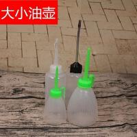 缝纫机塑料尖嘴家用缝纫机工业缝纫机
