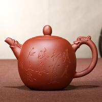 宜兴紫砂壶大茶壶大壶大水壶茶具刻绘字手工大品云龙壶 大品云龙壶