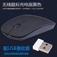 笔记本无线鼠标静音无声手机平板电脑通用蓝牙鼠标华为联想小米苹果戴尔便携充电式男女生无限光电鼠标 标配