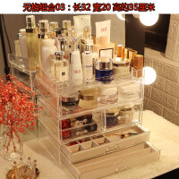 大号透明化妆品收纳盒口红护肤面膜卫生间亚克力桌面梳妆台置物架