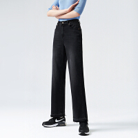 初语高腰牛仔裤女秋季新款休闲直筒宽松显瘦九分黑色阔腿裤子
