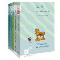 新知文库精选・心理学套装(全5册)