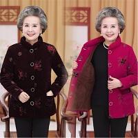 妈妈棉衣加绒老年女装外套老年人冬装女60-70-80岁奶奶装羽绒