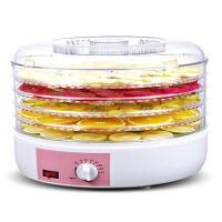 干果机食物脱水风食品烘干机家用干机水果蔬菜宠物肉类