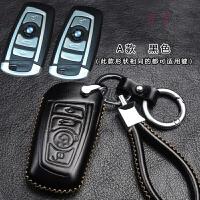宝马真皮钥匙包5系X6X3三3系X57系320liX4X1真皮汽车钥匙包套扣